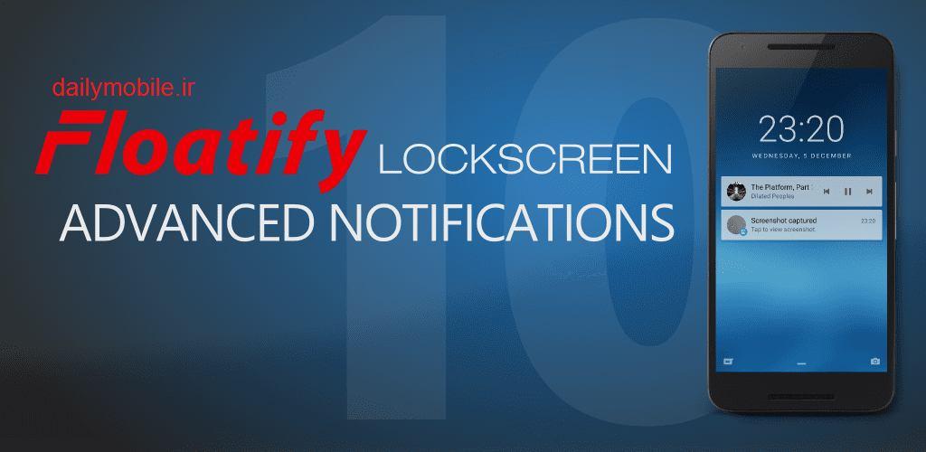 دانلود لاک اسکرین زیبا برای اندروید Floatify Lockscreen