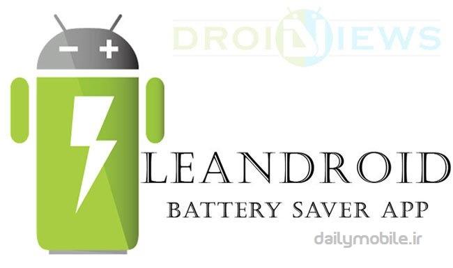 دانلود نرم افزار قطع خودکار اتصالات در اندروید LeanDroid