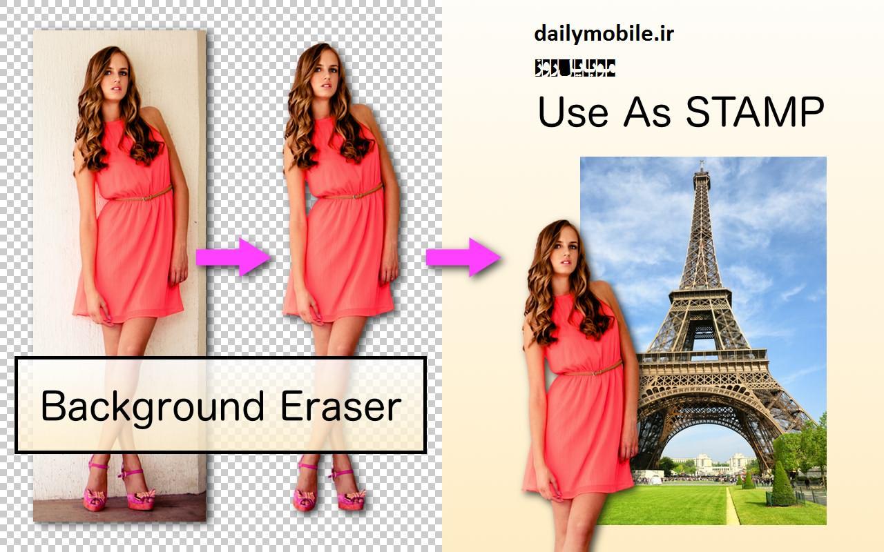 دانلود برنامه حذف پس زمینه تصاویر برای اندروید Background Eraser