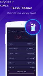 دانلود اپلیکیشن افزایش سرعت اندروید DU Speed Booster & Cleaner