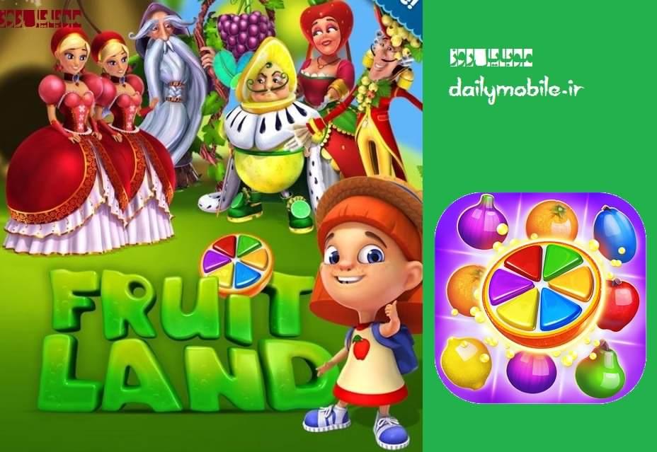 دانلود بازی اندروید سرزمین میوه ها Fruit Land – match3 adventure