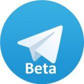 دانلود تلگرام بتا برای اندروید Telegram Beta android