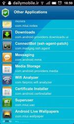 دانلود برنامه ضد جاسوسی برای دستگاه های اندروید Anti Spy Mobile PRO