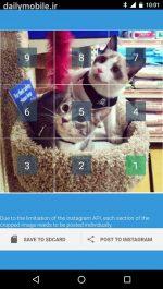 دانلود برنامه تبدیل عکس به پازل برای اندروید Instagrid Grids for Instagram