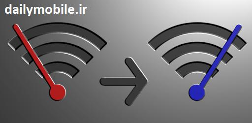 برنامه اندروید نمایش و اتصال به شبکه های وایفای پر قدرت Smart WiFi Selector
