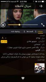 دانلود برنامه تلویزون اینترنتی لنز ایرانسل برای آیفون و آیپد