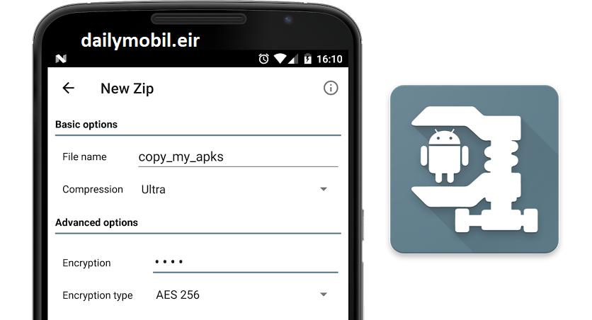 دانلود برنامه اندروید مدیریت فایل های فشرده UNZIP & ZIP FILES PRO