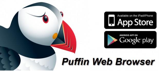 دانلود مرورگر پافین برای آیفون و آیپد Puffin Web Browser iOS