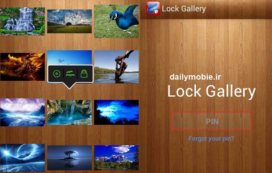 دانلود برنامه قفل گالری سالم اندروید Lock Gallery Stealth