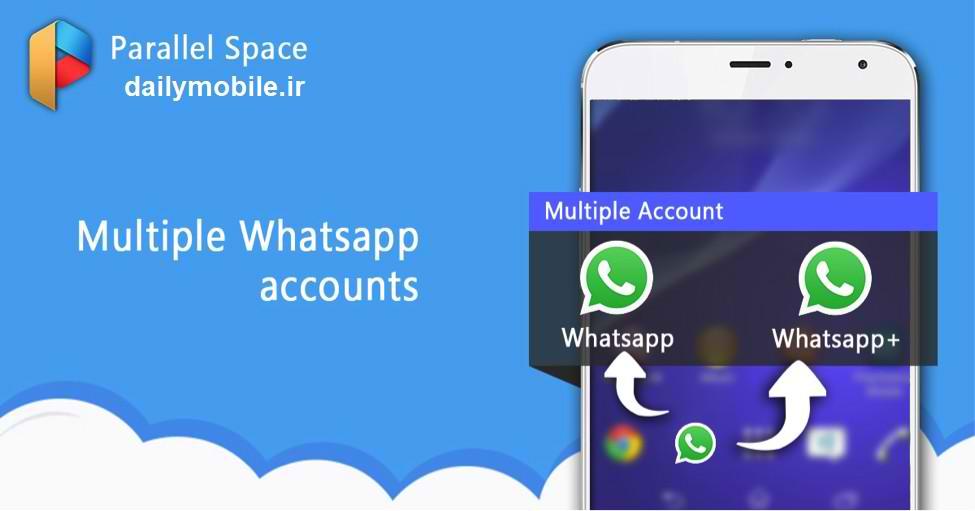 دانلود برنامه ساخت چند حساب جداگانه برای اندروید Parallel Space - Multiple accounts & Two face