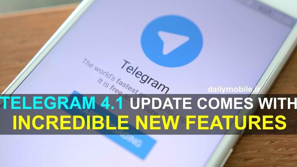 تعیین سطح دسترسی مدیران در کانال های تلگرام