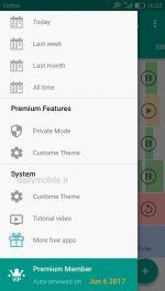 اپلیکیشن حرفه ای دانلود منیجر اندروید Download Accelerator Plus