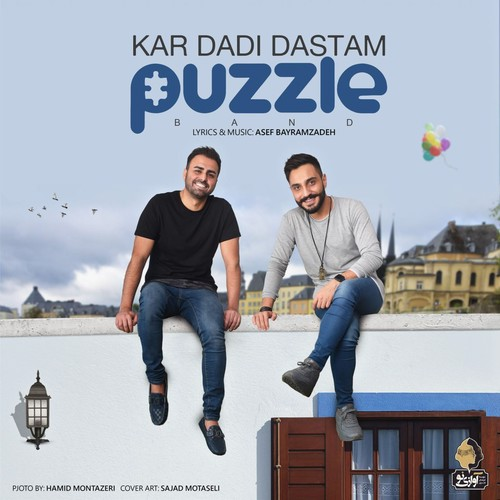 [عکس: Puzzle-Band-Kar-Dadi-Dastam.jpg]