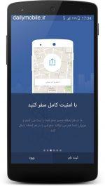دانلود نرم افزار درخواست تاکسی تپسی برای اندروید TAP30 | تپسی