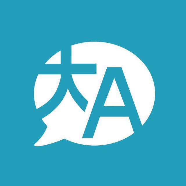 فارسی کردن تلگرام به کمک ربات تلگرامی langbot Telegram Languages