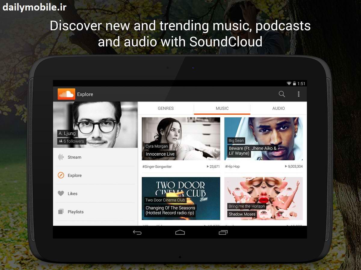 برنامه جستوجو و دانلود موزیک ساوندکلاود اندروید SoundCloud - Music & Audio