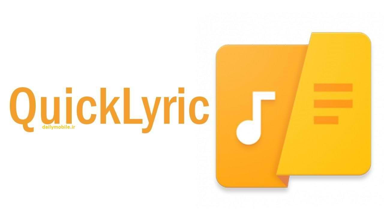 دانلود برنامه نمایش متن آهنگ اندروید QuickLyric – Instant Lyrics Premium