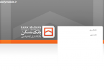 دانلود همراه بانک مسکن برای سیستم عامل اندروید