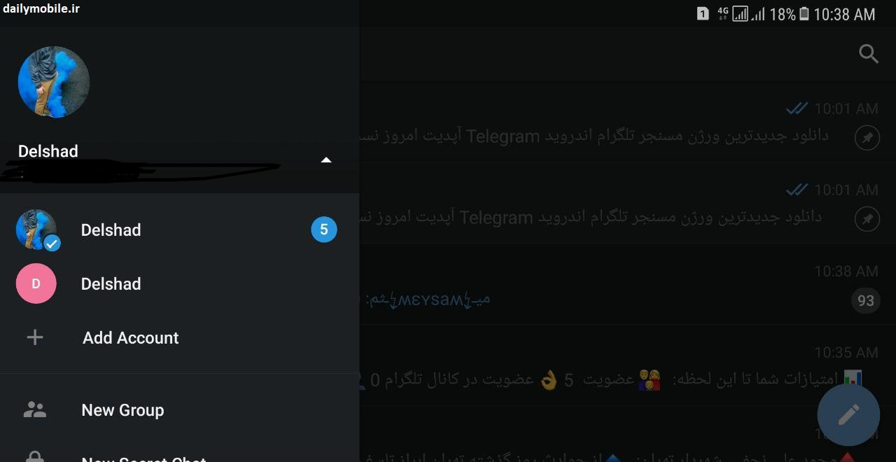 استفاده همزمان از چند حساب تلگرام فراهم شد