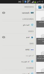 دانلود برنامه رسمی ورزش 3 برای اندروید Varzesh3 Android App