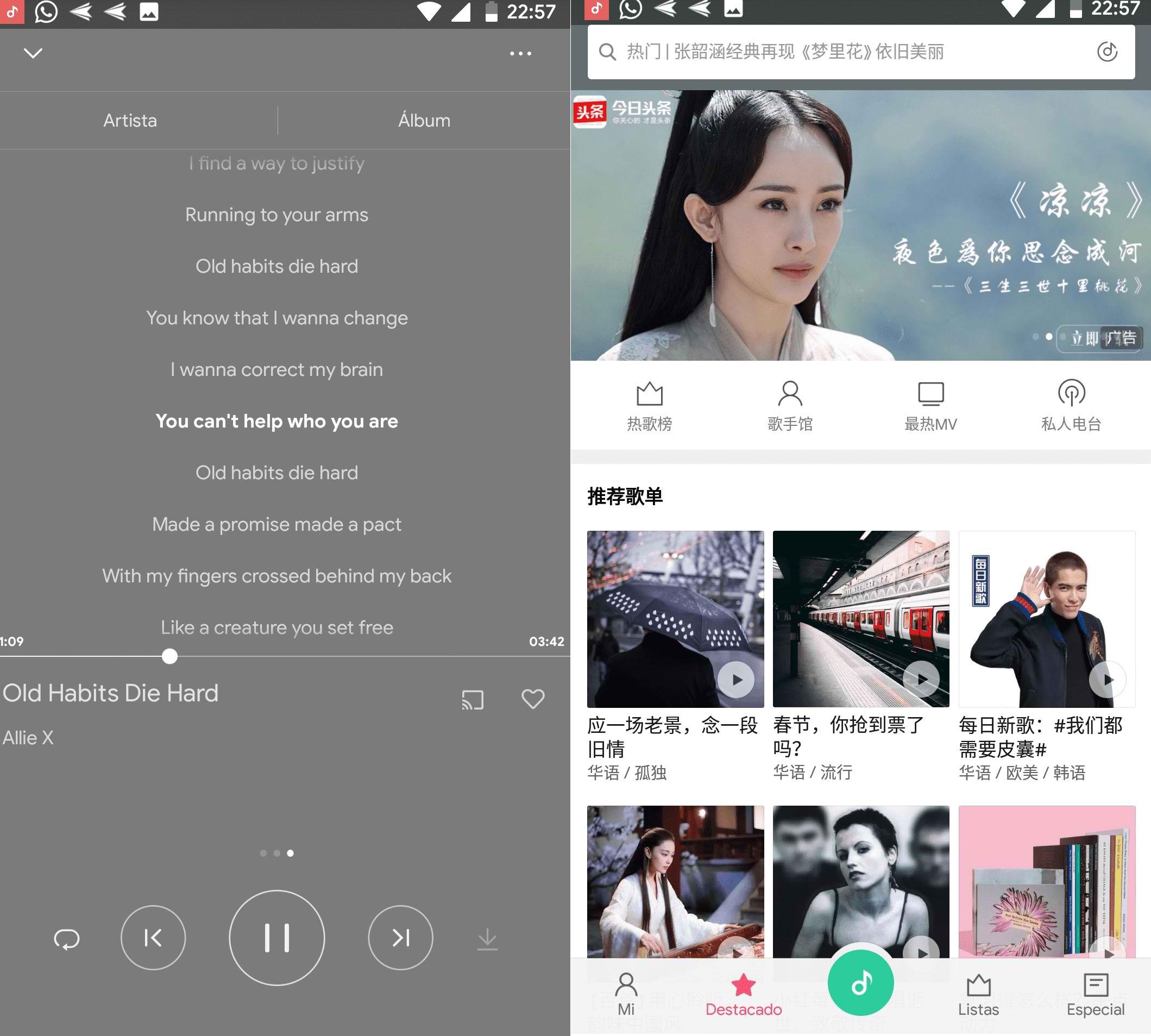 دانلود موزیک پلیر رسمی شیاومی اندروید MIUI Music Player