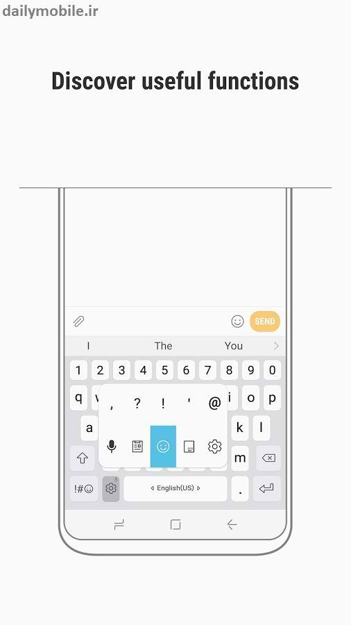 دانلود کیبورد سامسونگ s7 دانلود کیبورد سامسونگ اندروید Samsung Keyboard با لینک مستقیم