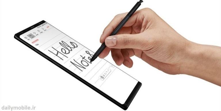 دانلود برنامه یادداشت برداری رسمی سامسونگ اندروید Samsung Notes