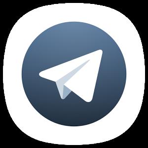 آموزش فعال کردن حالت روح تلگرام ایکس - پیش نمایش پیام ها در تلگرام x