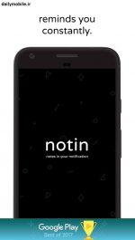 دانلود برنامه یادداشت برداری ساده اندروید notin - notes in notification
