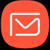 دانلود برنامه مدیریت ایمیل رسمی سامسونگ اندروید Samsung Email