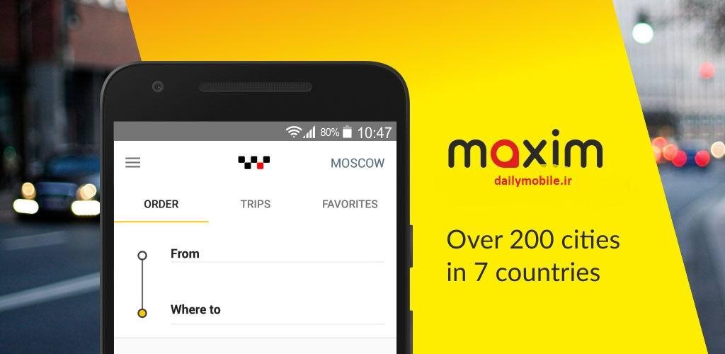 دانلود برنامه درخواست تاکسی ماکسیم اندروید Maxim: order a taxi