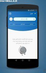 دانلود برنامه اندروید سکه سامانه کیف همراه به پرداخت ملت Sekeh BPM