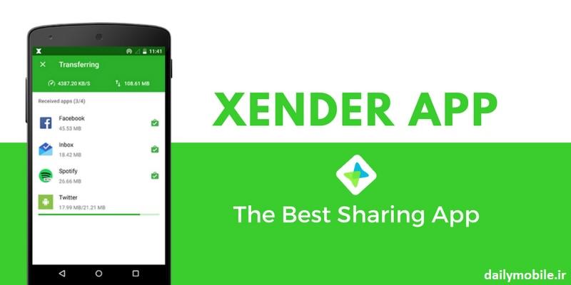 دانلود نرم افزار انتقال فایل Xender, Share & File Transfe اندروید