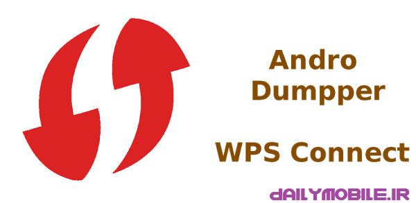 دانلود برنامه تست نفوذ به مودم در اندروید اندرو دامپر AndroDumpper