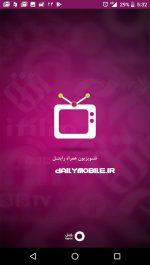 دانلود برنامه تلويزيون همراه رایتل برای اندروید Ri-TV