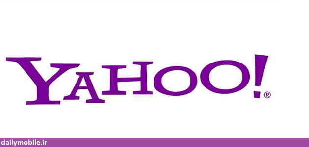 دانلود نسخه ی رسمی یاهو میل برای اندروید Yahoo Mail