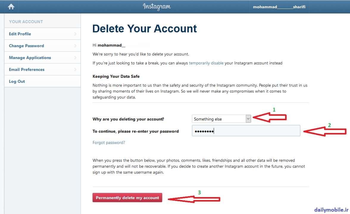 چگونه حساب اینستاگرام خود را حذف کنیم ؟