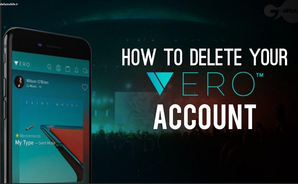 آموزش حذف حساب کاربری ورو Vero - آموزش ها و ترفند های استفاده از ورو