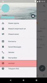 دانلود تلگرام جدید روسی برای اندروید TeleRU android