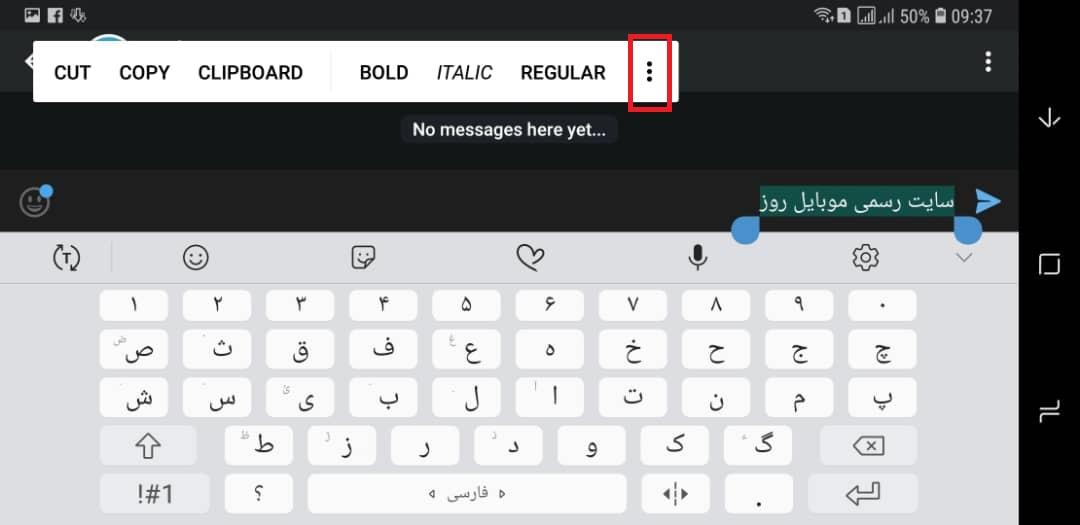 آموزش لینک دار کردن نوشته ها در تلگرام