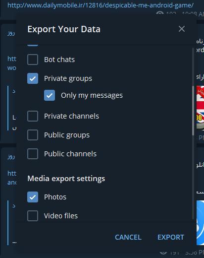 آموزش بکاپ گیری از چت ها و پیام های تلگرام نسخه دسکتاپ backup Telegram account