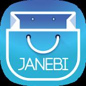 دانلود برنامه اندروید فروشگاه جانبی Janebi برای اندروید