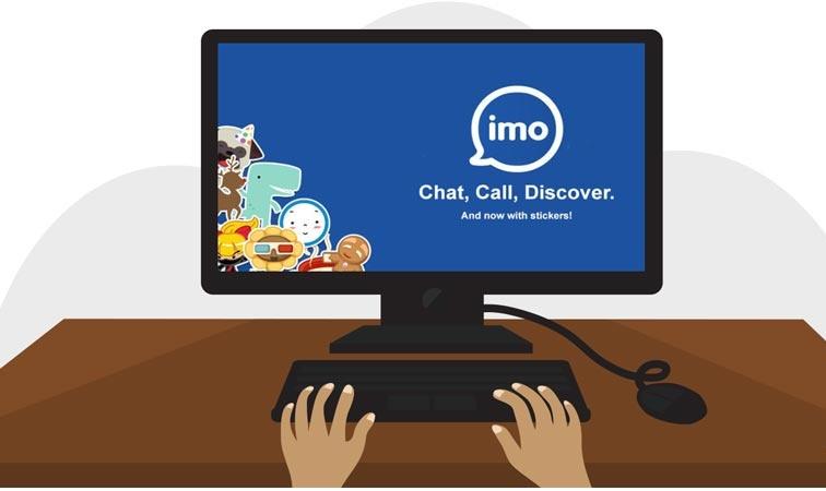 دانلود نسخه جدید Imo for windows ایمو برای ویندوز