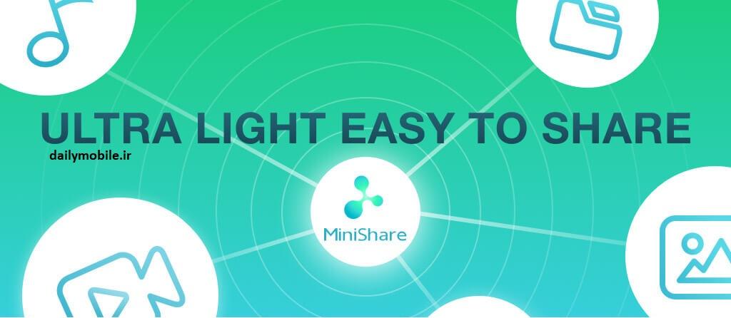 دانلود نرم افزار Zapya MiniShare زاپیا مینی شیر برای اندروید