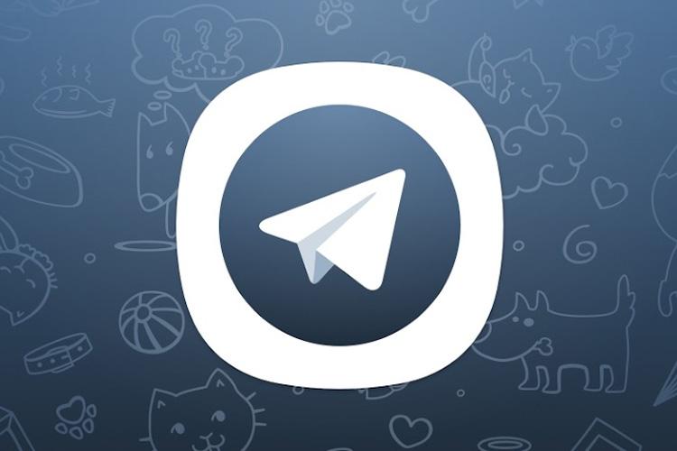 آموزش فارسی کردن تلگرام ایکس اندروید