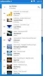دانلود برنامه Music Speed Changer تغییر سرعت پخش آهنگ ها در اندروید