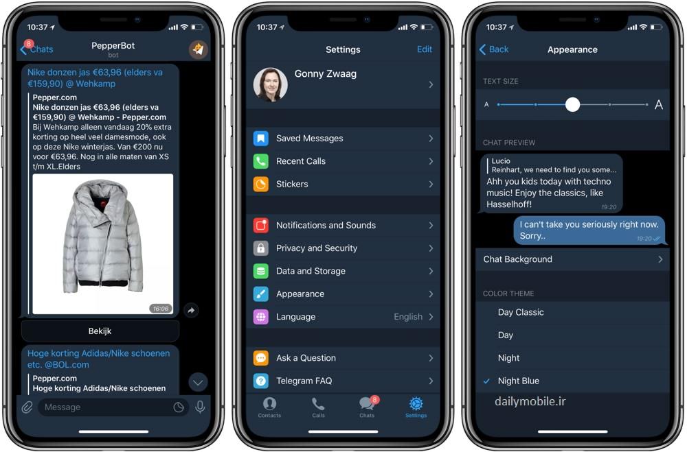 دانلود تلگرام ایکس برای آیفون و آیپد Telegram X iOS