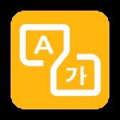 دانلود برنامه ترجمه متن با کلیک روی صفحه نمایش Screen Translator اندروید