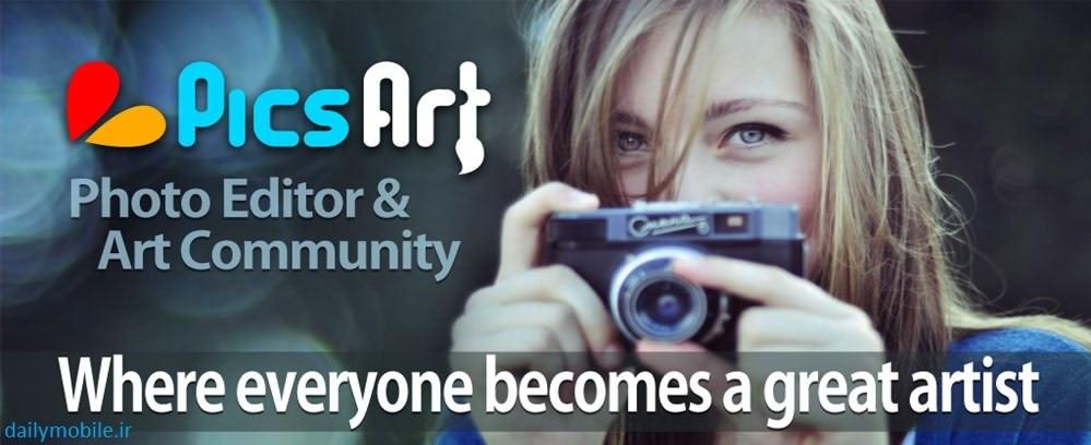 [عکس: PicsArt-Photo-Studio-dailymobileir.jpg]