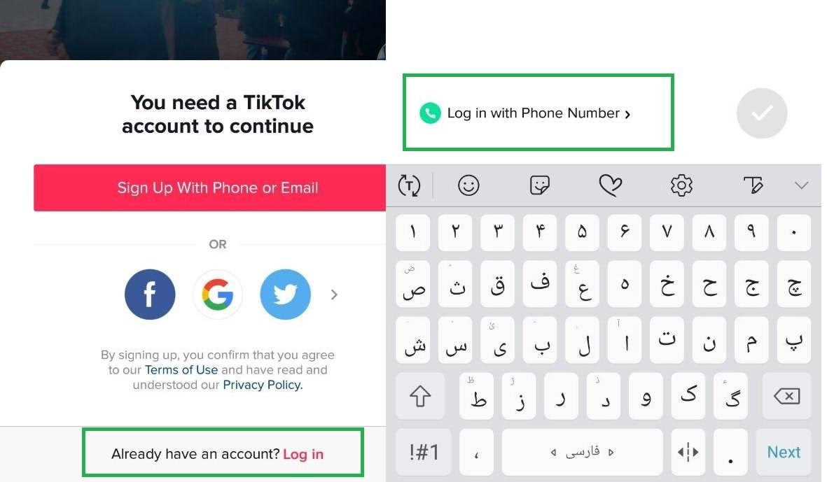 آموزش ثبت نام و بازیابی رمز عبور در تیک تاک TikTok